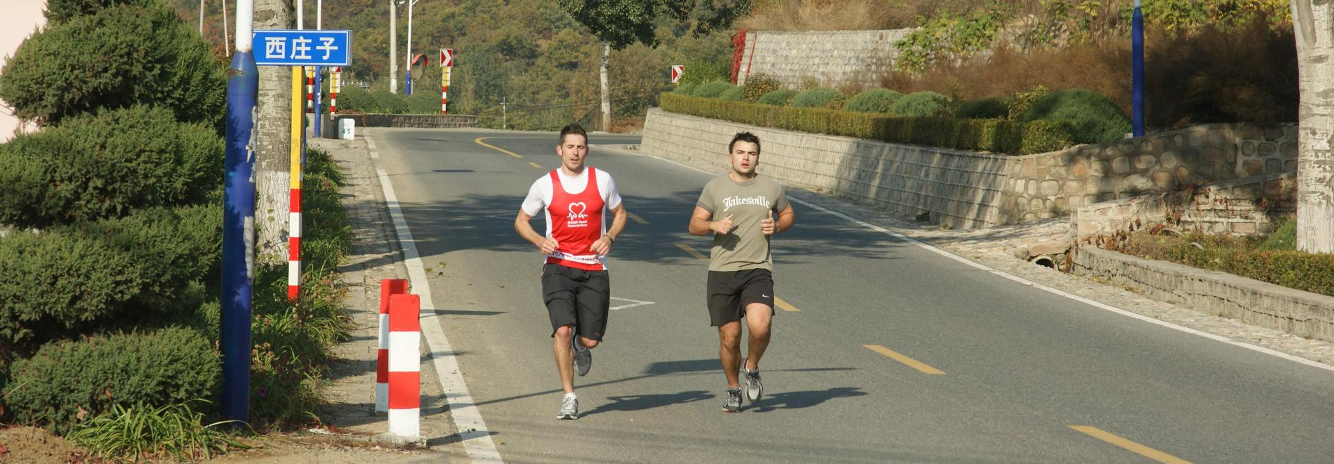 Great Wall of China Charity Run