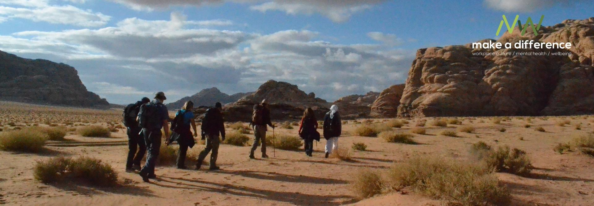 MAD World Trek to Petra