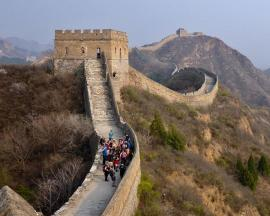 Great Wall Discovery